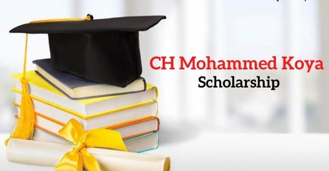 CH Muhammed Koya Scholarship