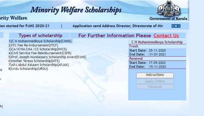 Scholarship Renewal