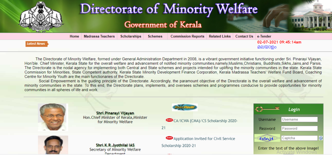 Directorate of Minority Welfare, Kerala